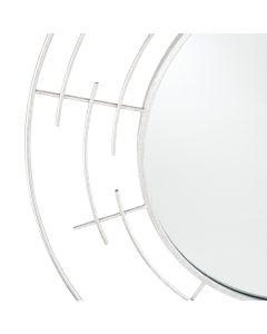 Silver Metal Frame Round Wall Mirror